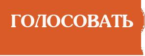 http://bh55.ru/wp-content/uploads/2019/05/knopka15.png