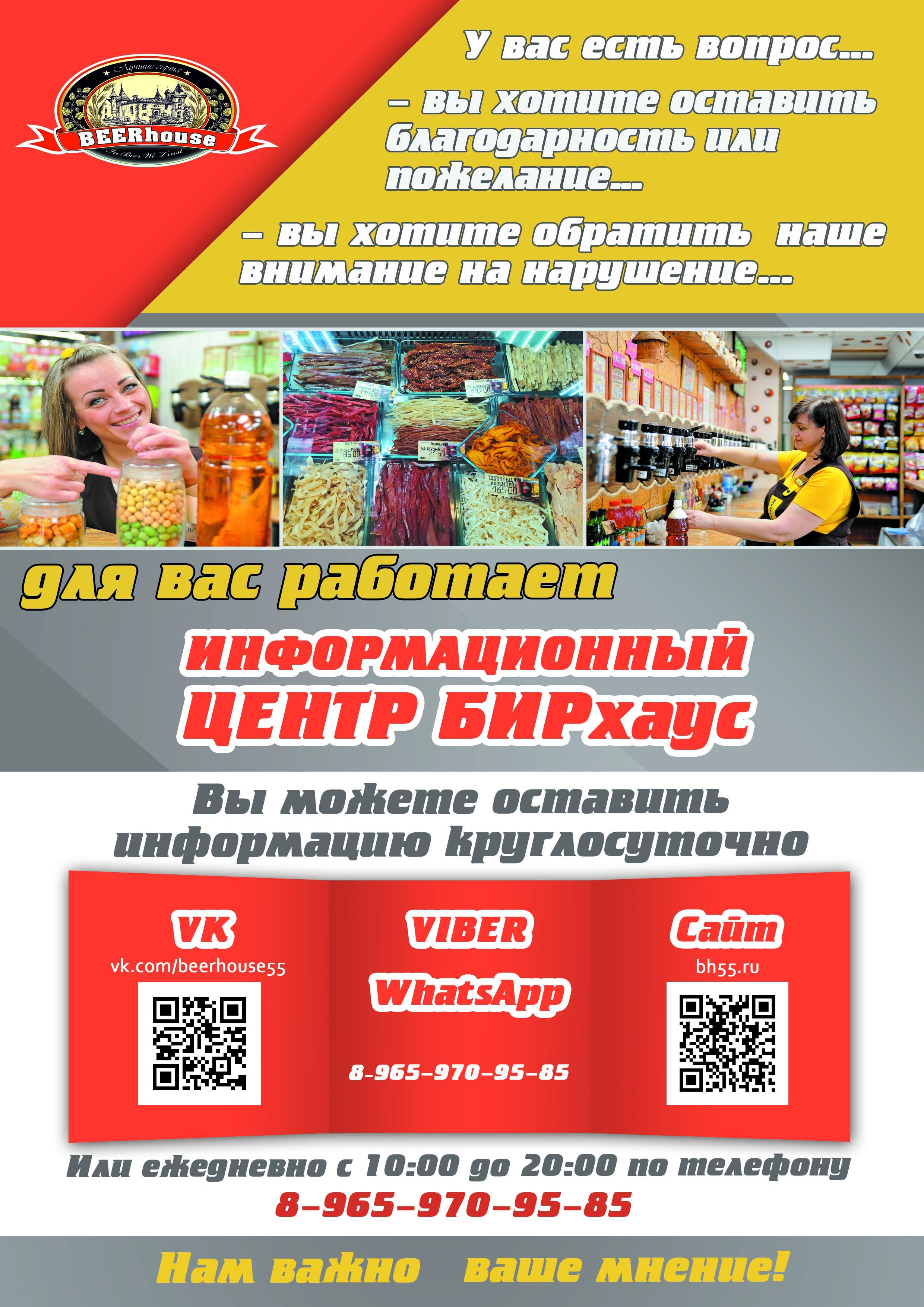 http://bh55.ru/wp-content/uploads/2020/07/26.jpg